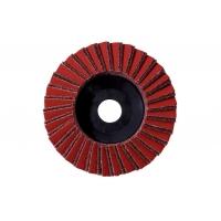 Комбинированный ламельный шлифовальный круг METABO 125 мм, грубое зерно, УШФ (626369000)